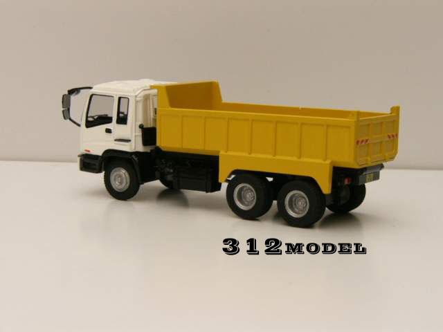 ISUZU Dumper-98.jpg