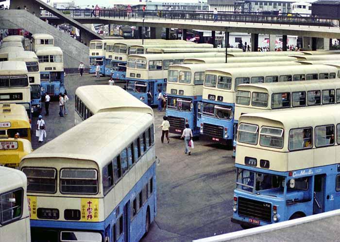 Central Bus Terminal Hong Kong
