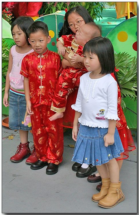 4-1/2 Kids, Chinese New Year