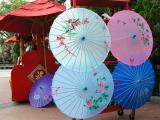 Umbrellas, China Showcase