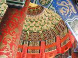 China Showcase