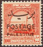 047 Arab Aid for Palestine 1955.jpg