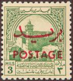 046 Arab Aid Stamps 1953.jpg