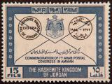 048 Arab Postal Congress 1956.jpg