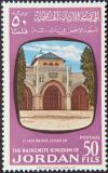 057 Holy Places 1963.jpg
