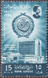 058 Arab League 1963.jpg