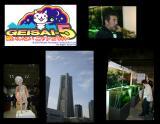 Geisai 5 - Modern Art Exhibition in Yokohama (2004)