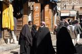 Women in black, Sana'a souq
