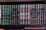 Bookshop, Sana'a souq