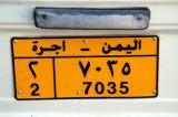 License plate from Mohammed's Land Cruiser