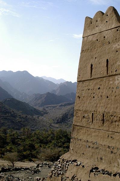 Wadi Hayl