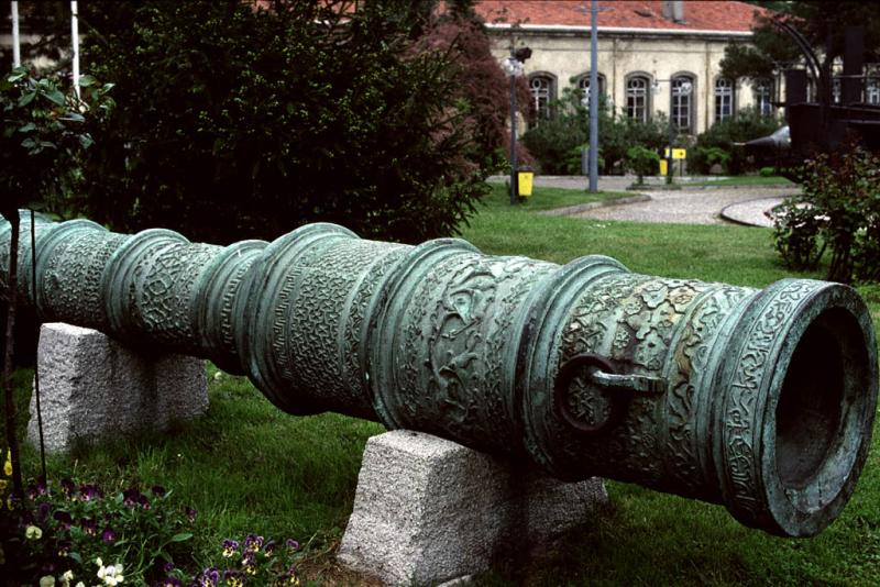 Old type cannon