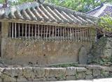 Old Okinawan house