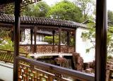 Staten Island: Chinese Scholar's Garden