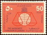 061 15th Anniv of Human Rights 1963.jpg