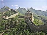 Great Wall #2, Jin Shan Ling