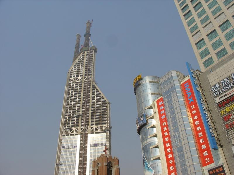 Shanghai Shimao International Plaza