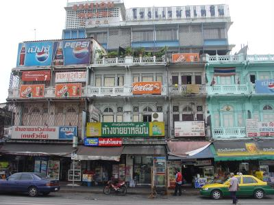 Bangkok near Hualampong Rail Station