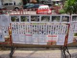 Khao San road Tsunami info
