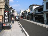 Nakamachi district