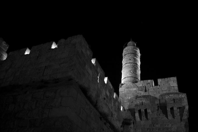 Davids Citadel 5