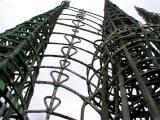 Watts Towers - A Labor of  Art & Love