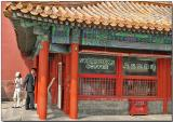 Even in the Forbidden City