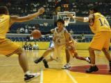 UAAP67FG1(Juniors) Ateneo-UST 06.jpg