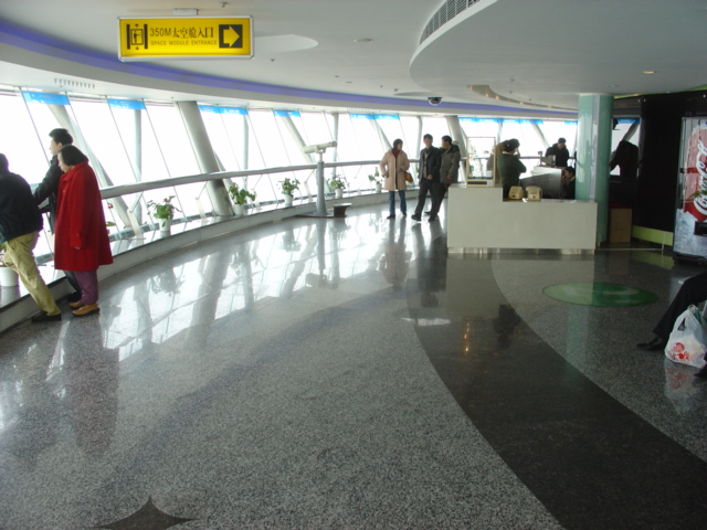 Middle level of 0riental Pearl Tower