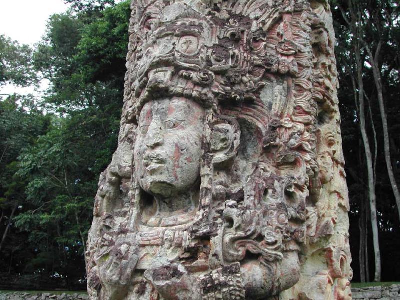 Mayan Stela II
