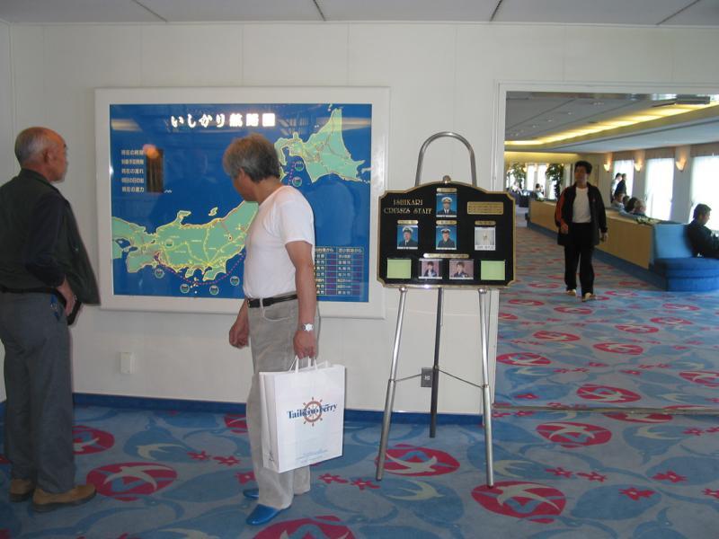 Corridor to Cafeteria