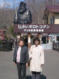 Noriko and Sumiko