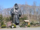 Wooden Headman