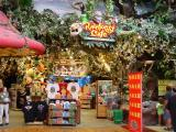 Rainforest Cafe Giftshop