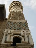 Konya Sahib Ata Mosque 2 2003
