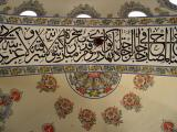 Kutahya ceiling Great Mosque October 2 2003