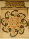 Bursa Ulu (Great) Mosque Caligraphy