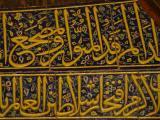 Bursa Yesil (green) Turbesi