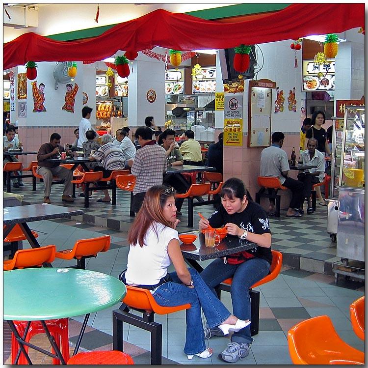 Chinatown Hawker Centre