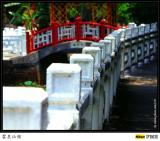 Wan Tsen Seen Koon - 雲泉仙館