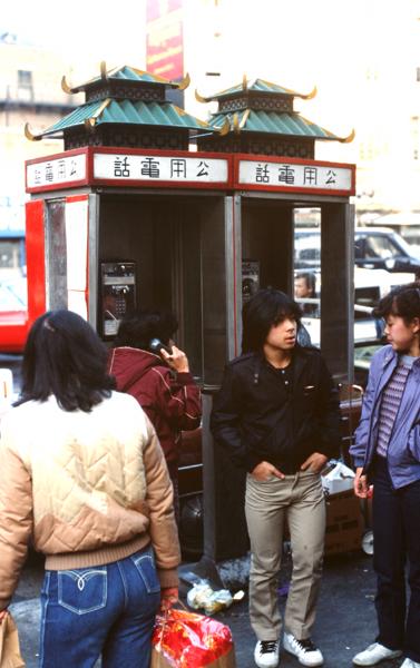 New York<br>1982/11/25<br>kbd0549