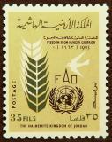 060 Freedom from Hunger 1963.jpg