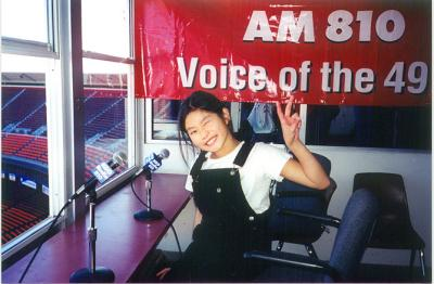 voice of the 49ers