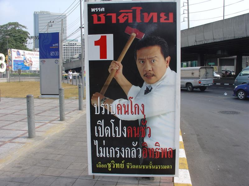 Bangkok Thai election poster
