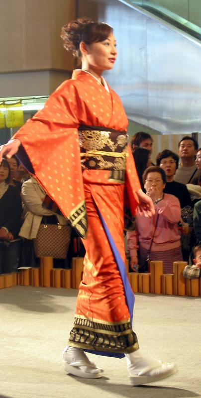 Japanese Fashion Show Runway