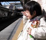 Hachioji.  The Pointer