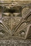 Divrigi Ulu Mosque detail 11b