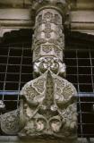 Divrigi Ulu Mosque detail 20b