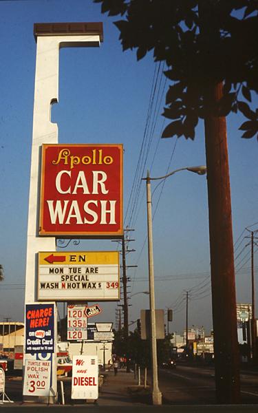 Los Angeles<br>1982/12/06<br>kbd0591