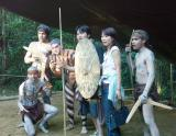 Aboriginal dancers and Japanese tourists